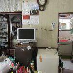 IMG_0359.JPGのサムネイル画像