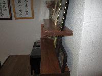 IMG_0799-1.JPG