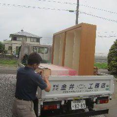 IMG_3802.JPGのサムネイル画像